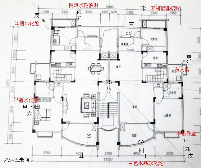 电路 电路图 电子 户型 户型图 平面图 原理图 647_541